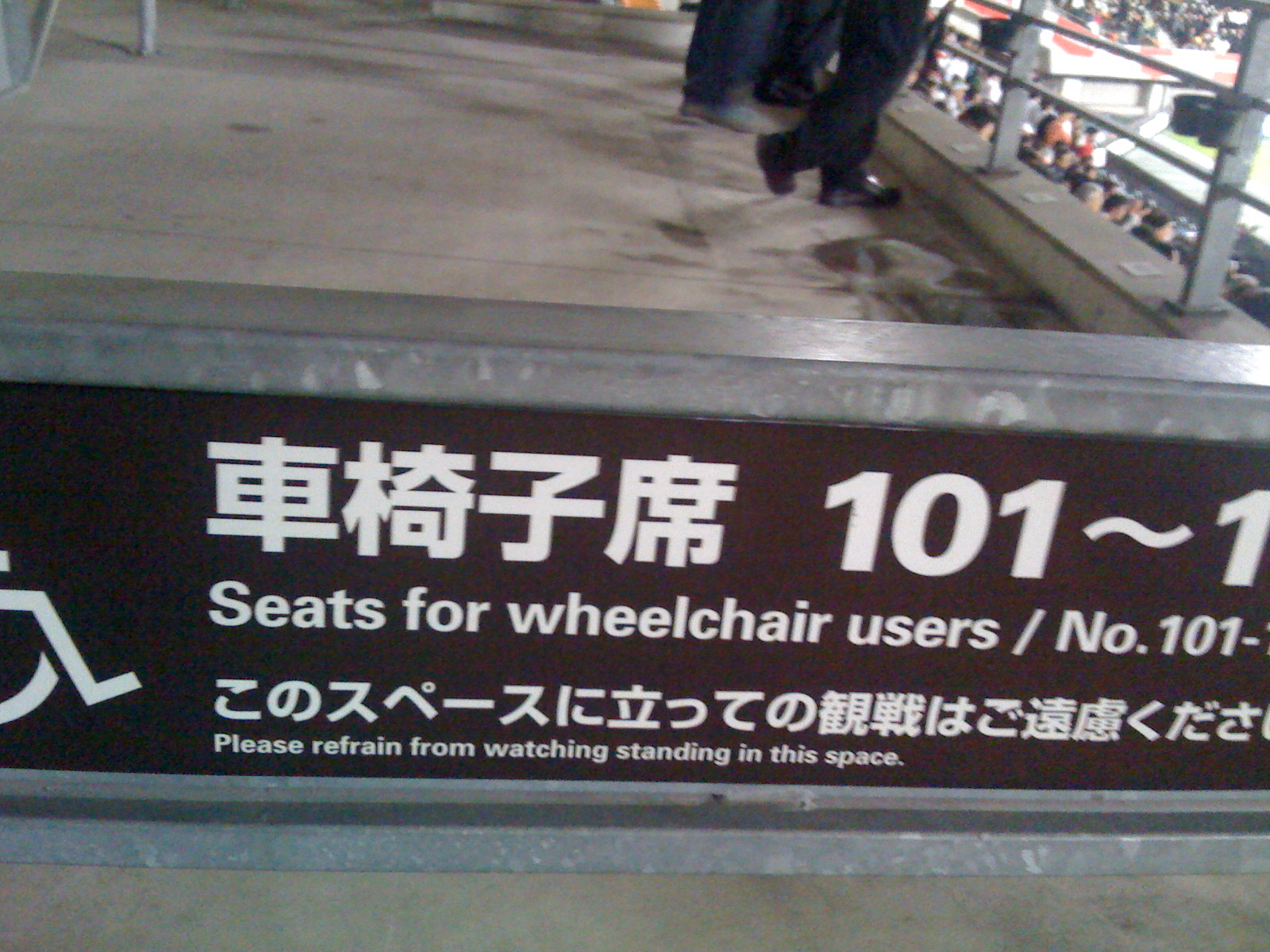 Japlish Wheelchair Seats
